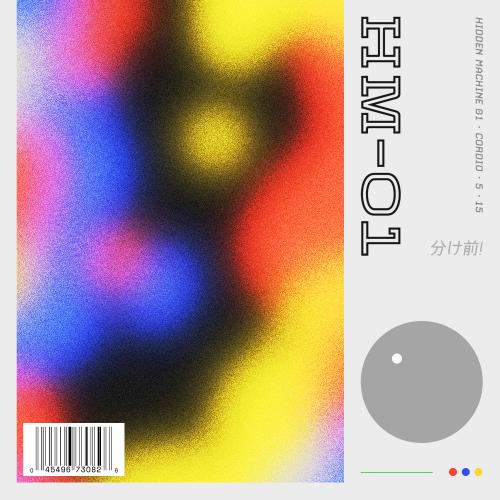 hm-01-album-cover