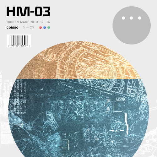 hm-03-album-cover