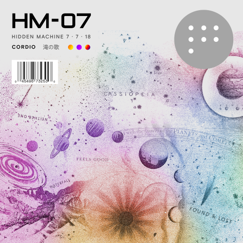 hm-07-album-cover