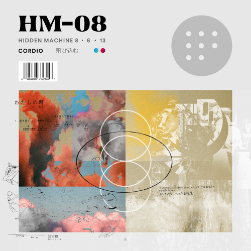 hm-08-album-cover