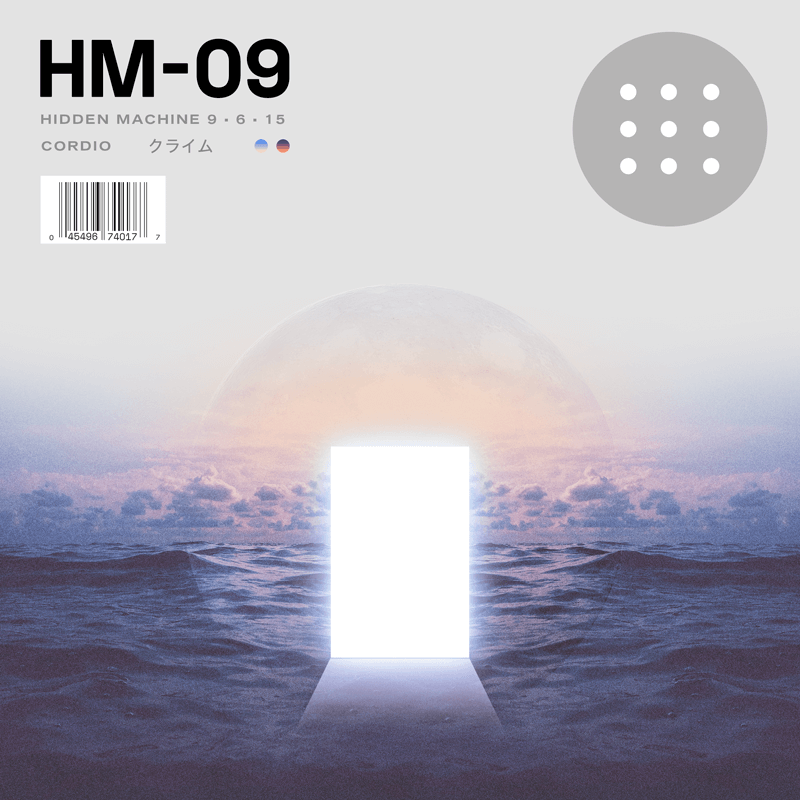 HM-09-album-artwork