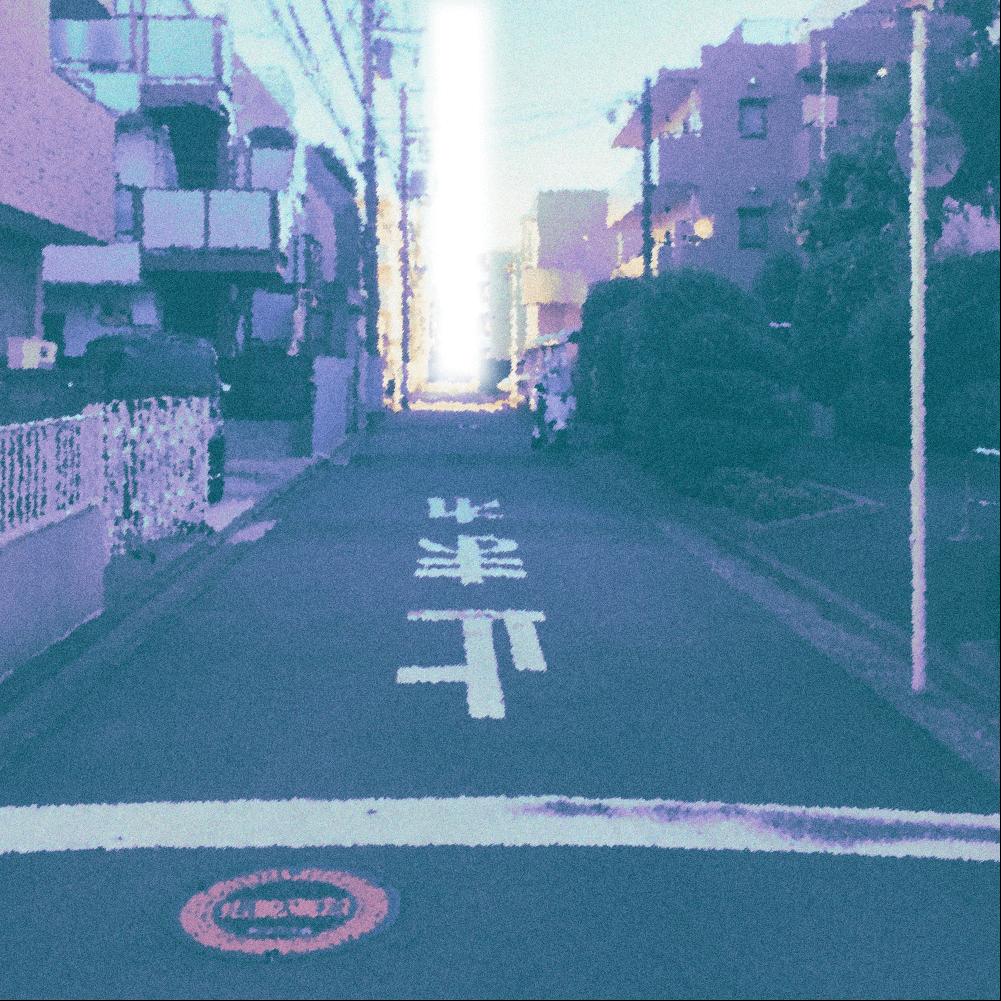 Distanced Album Cover
